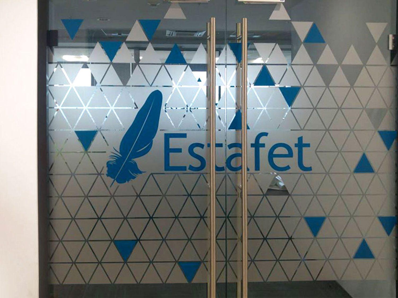 Door with Estafet logo / Фростинг на стъкло