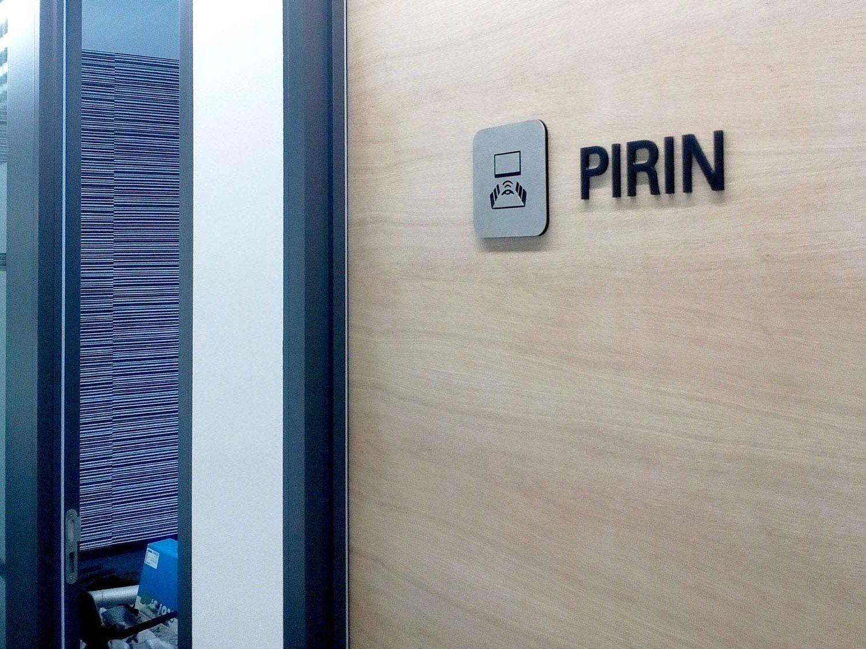 "PVC door sign ""Pirin"""